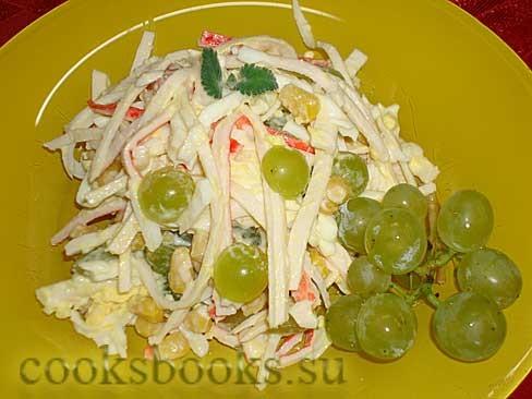 салат с виноградом и крабовыми палочками рецепт